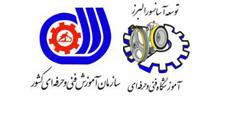 آموزشگاه فنی حرفه ای توسعه آسانسور البرز